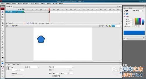 flash制作简单会动的移动版gif图片7