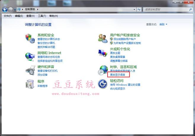 英文版win7旗舰版系统改成中文语言图文教程6