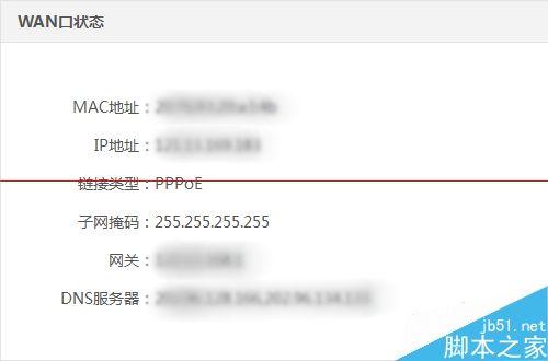 newifi新路由怎么设置宽带拨号上网PPPoE?8