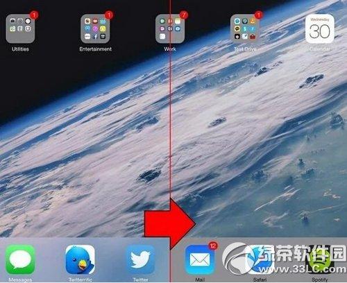 ipad实用功能大全 ipad实用功能使用教程5