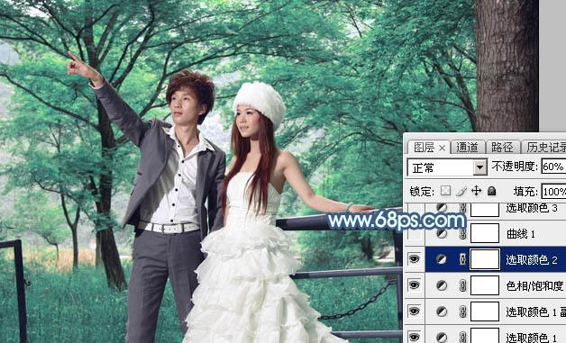 Photoshop打造唯美的青蓝色树林婚片18