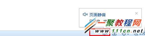 搜狗浏览器打开网页没有声音怎么办 网页没有声音解决方法1