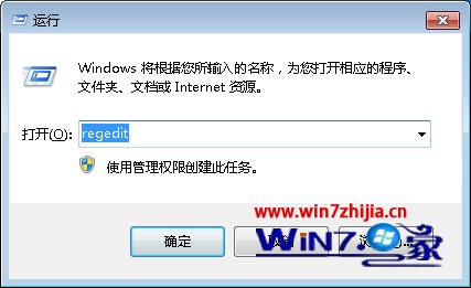 雨林木风win7旗舰版系统下无法搜索到word、excel等文件内容怎么办2