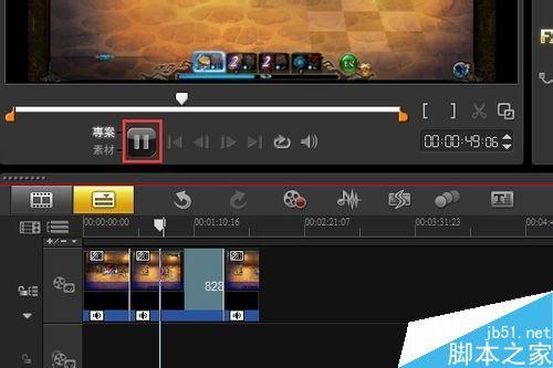 怎么用会声会影怎把视频倒着播放?6