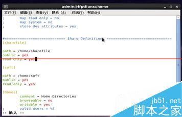 Linux系统如何架设共享文件服务器?9