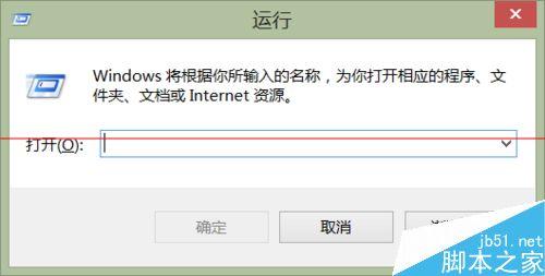 没有鼠标怎么打开WPS文档1