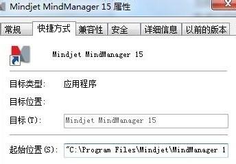 MindManager思维导图中文版安装失败常见问题汇总3