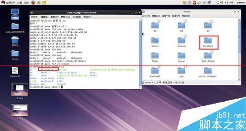 Linux系统如何架设共享文件服务器?4