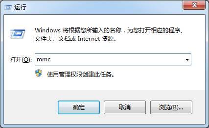 win7上没有用的进网部件证书咋能扫除1