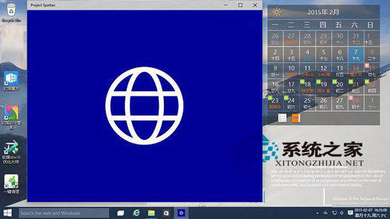 Win10斯巴达浏览器常用功能图文详解2