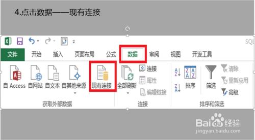 Excel表格怎么做多汇总?4