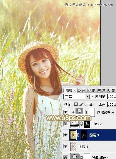 Photoshop调出女孩照片朦胧的逆光场景图24