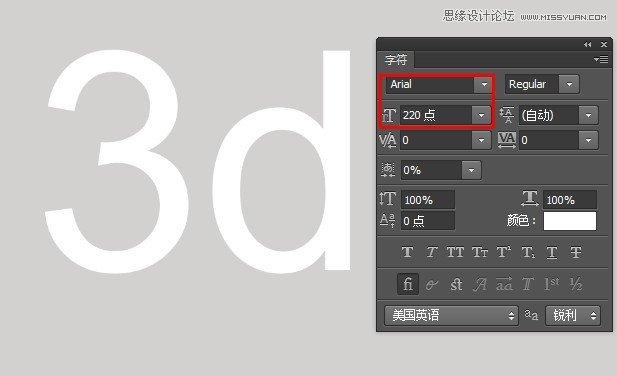 Photoshop制作3D效果的暗红色艺术字3