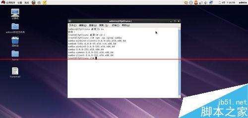 Linux系统如何架设共享文件服务器?2