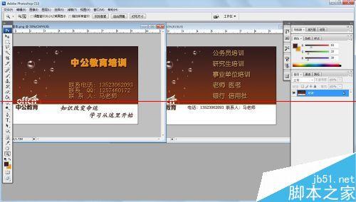 photoshop文档不能保存成PNG格式该怎么处理?1
