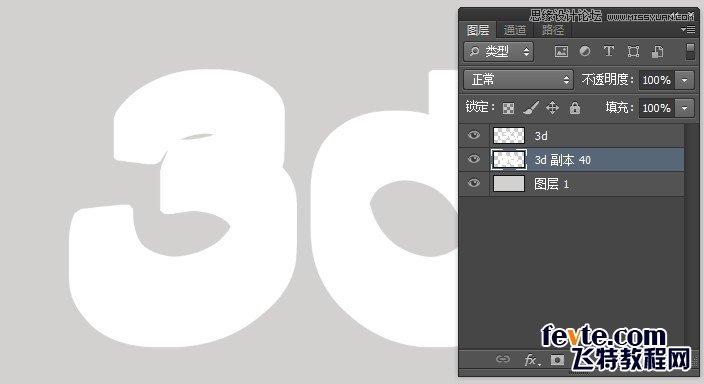 Photoshop制作3D效果的暗红色艺术字13