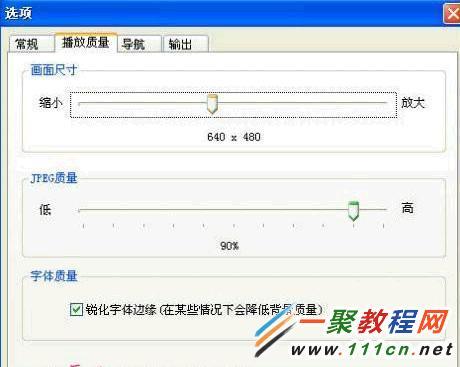 用PowerPointtoFlash将PPT文档转换为swf文件2