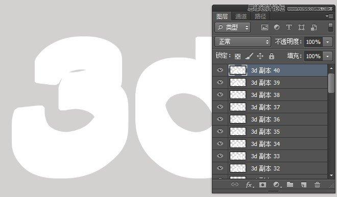 Photoshop制作3D效果的暗红色艺术字11