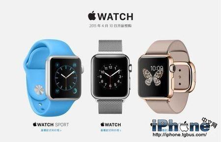 Apple Watch好用吗?1