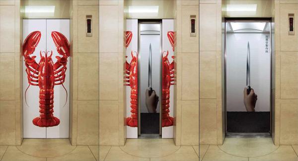 电梯创意广告汇总欣赏9