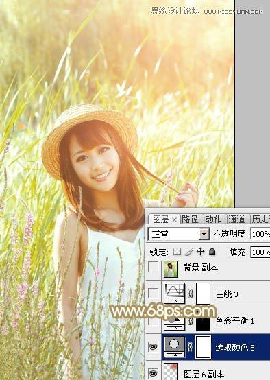 Photoshop调出女孩照片朦胧的逆光场景图30