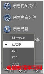 如何将包含菜单的高画质影片刻录到标准DVD中1