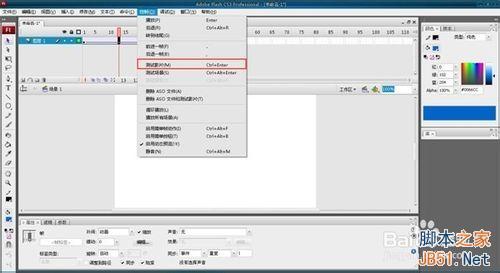 flash制作简单会动的移动版gif图片10