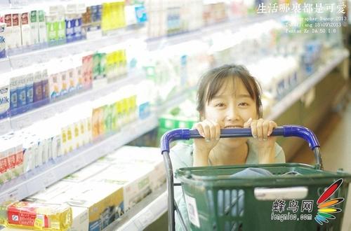 巧用闲暇时间 教你在超市拍出清新生活照13