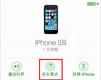 苹果手机怎么定位追踪 苹果手机定位怎么查4