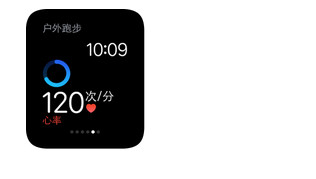 Apple Watch健康功能使用手册11