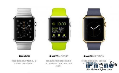 Apple Watch电量显示查看方法介绍1