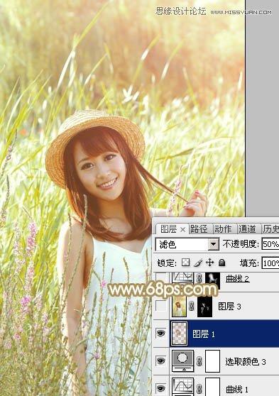 Photoshop调出女孩照片朦胧的逆光场景图23