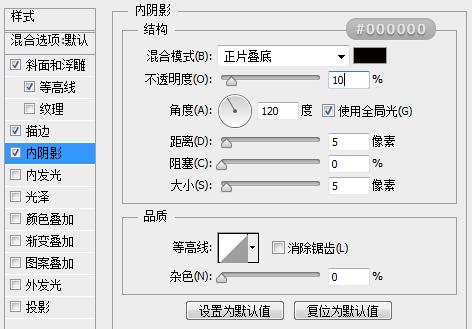 PS手把手教你绘制写实的U盘图标7
