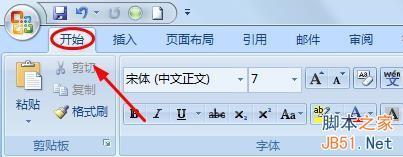 word文档里如何快速批量删除英文内容而保留中文?3