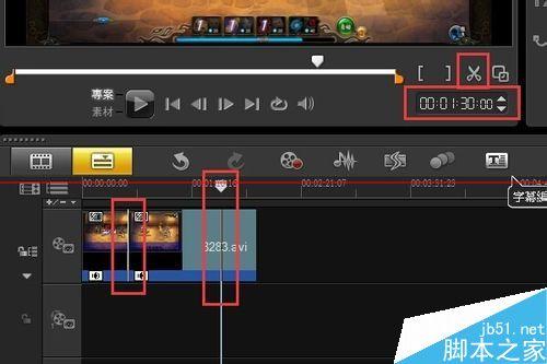 怎么用会声会影怎把视频倒着播放?3