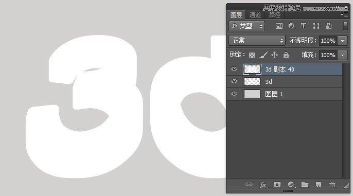 Photoshop制作3D效果的暗红色艺术字12