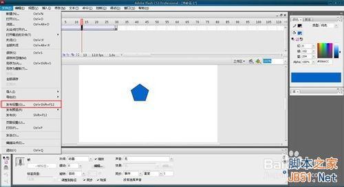 flash制作简单会动的移动版gif图片12
