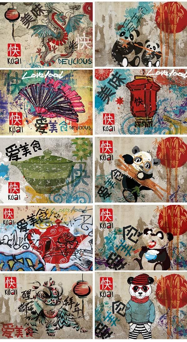 外国人演绎的10个中国风设计34