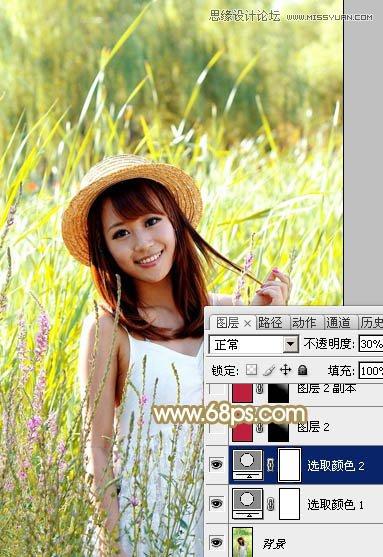 Photoshop调出女孩照片朦胧的逆光场景图9