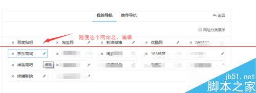 wifi中文名乱码怎么办?无线路由器的WiFi改成中文名手机搜不乱码的方法2