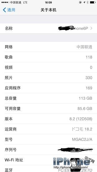 日版iPhone6 Plus不越狱解锁联通4G教程3