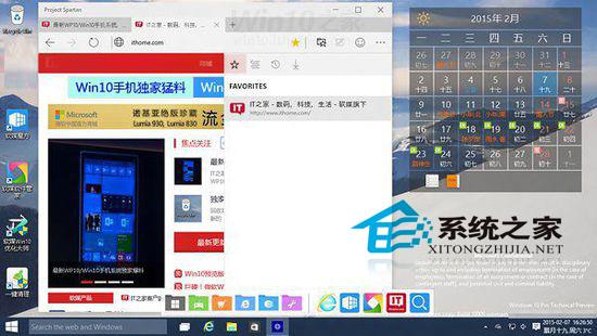 Win10斯巴达浏览器常用功能图文详解6