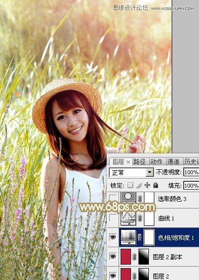 Photoshop调出女孩照片朦胧的逆光场景图13