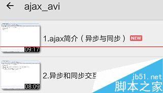 小米平板不能播放AVI视频怎么办?8
