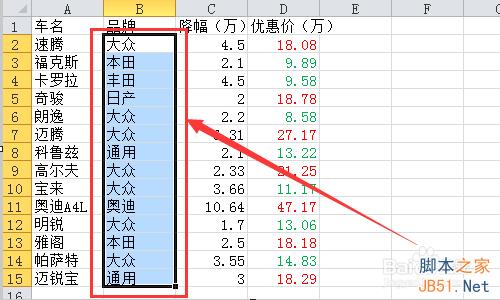 Excel2010数据有效性序列如何进行设置?3