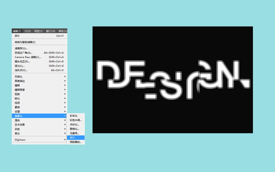 PS教你打造霓虹光线框文字效果6