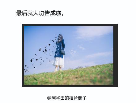 巧用photoshop打造后期人像照片的消失感6