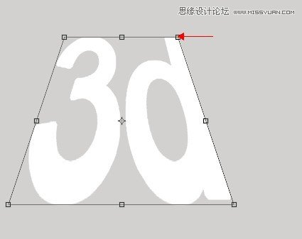 Photoshop制作3D效果的暗红色艺术字8