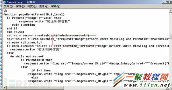 Access数据库基于时间sql盲注的实现记录4