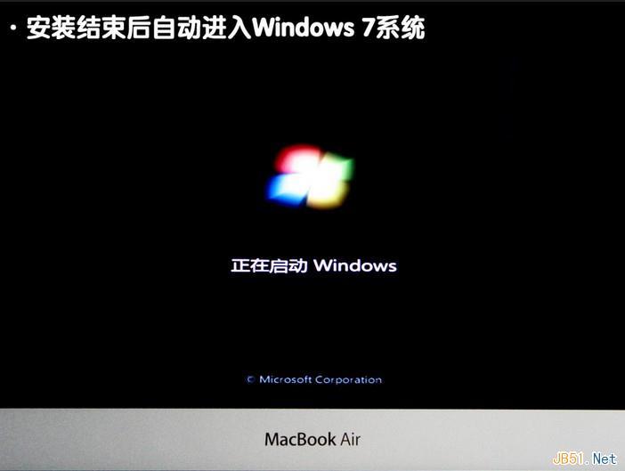苹果air电脑安装windows7图文教程10